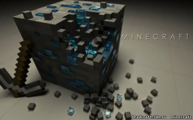 Сборка сервера для minecraft 1...
