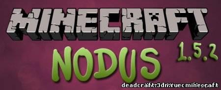 Nodus для minecraft 1.5.2