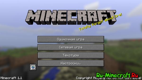 Русификатор для minecraft 1.5....