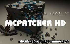 MCPatcher для minecraft 1.5.2